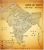 sunder hastakshar marathi