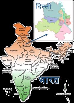 bhavi bharat ka nirman 182 बीजापुर में स्थित गोल गुंबज का निर्माण किसने किया था । bijapur me sthit gol gumbaj ka nirman kisne kiya tha.