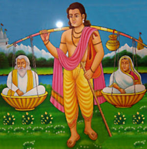 श्रवण कुमार - भारतकोश, ज्ञान का