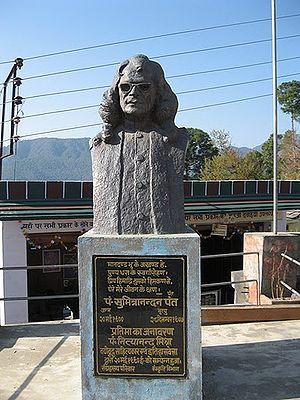 sumitranandan pant 1 sumitranandan pant (famous hindi writer and poet) 2 govind ballabh pant (politician and bharat ratna recipient) 3 sunder lal bahuguna (environmentalist) 4 urvashi rautela (miss india and actress) 5 khadg singh valdiya (geologist, padma bhus.